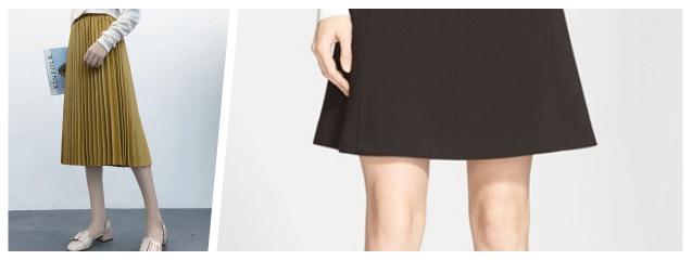 9d4eb353d Glosario de moda  tipos de faldas